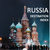 РОССИЯ | RUSSIA DESTINATION INDEX